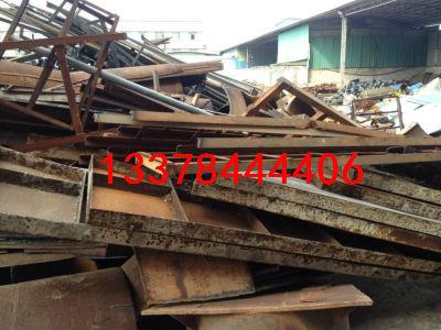 广州废铁回收/番禺废铁回收价格、废钢铁回收有什么意义,其利用价值。